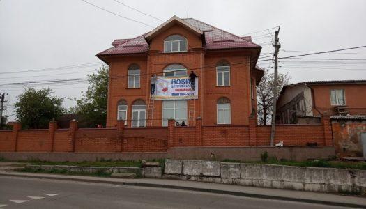 """Фото Центр развития """"Малыш Аристотель"""""""